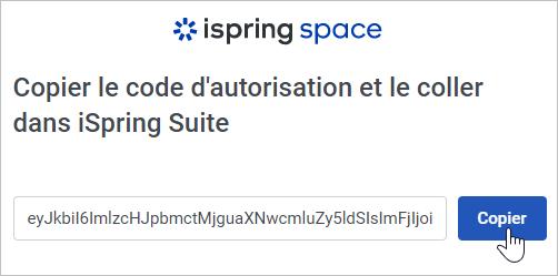 ispring_space_code_autorisation